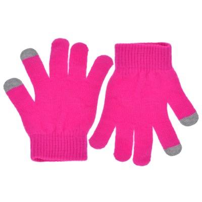azadé γάντια φούξια